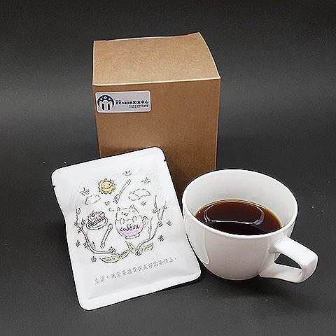 濾掛咖啡‧兒少夢想系列